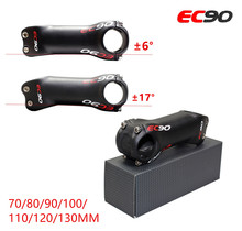 2017 of Full Carbon Fiber Riser Mountain Bike, Road Bike stem of bicycle Carbon Fiber Lightweight new arrival carbon stem -6/-17(China)