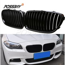 Painted Shiny ABS Gloss Black Front Grill Decoration Fit For BMW 5-Series F10 M5 2011-2016 Car Auto Hood Center Grilles