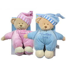 Children's Christmas Gifts 30cm Pink Blue Bear Soft Plush Toy Sleep Bear Baby Placate Toy Gifts for Girls(China)