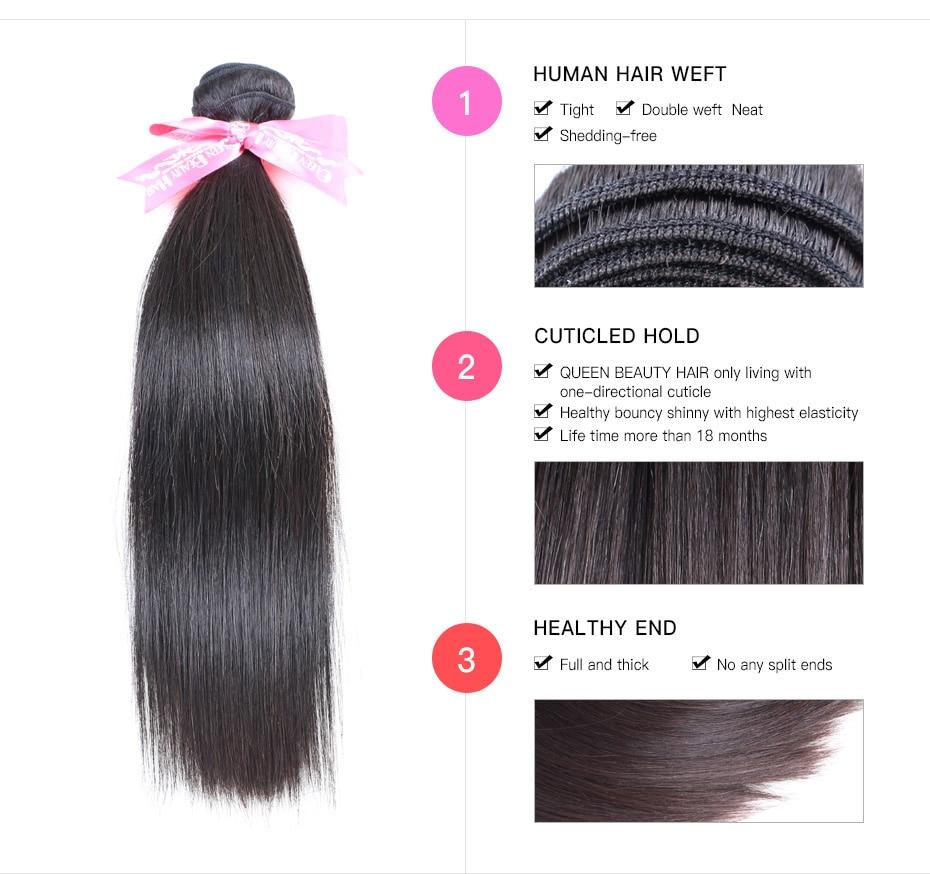 brazilian straight human hair (1)