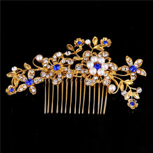 FORSEVEN Handmade Crystal beads hair comb Blue and white Elegant Crystal Hair Combs Korea imports hair ornaments E160305-18