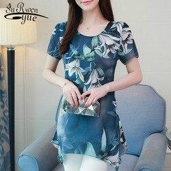 Женская шифоновая блуза с коротким рукавом, большого размера