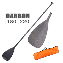 light weight carbon paddle fiberglass oar for SUP stand up paddle surf board adjustable extendable 220cm black T handle(China)