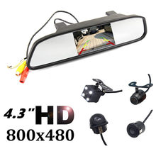 "Auto Parking Assistance 4.3"" Car Rearview Mirror Monitors HD Rear View Camera CCD Video LED Night Vision Reversing Car-styling"