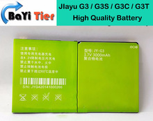 For JIAYU G3 Battery 100% New High Quality 3000Mah JY-G3 Battery For JIayu G3 / G3S / G3C / G3T Mobile Phone - In Stock