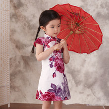 HI BLOOM Children's day Gift Chinese Style Traditional Girls Qipao Dress Child Tang Suit Kids Printing Cheongsam Baby Princess