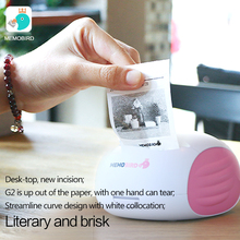 MEMOBIRD pink Printer Wifi Portable Bluetooth Printing Barcode  Wireless Pocket Thermal Printer Electronic Computer Office