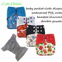 Cute Splice Design Reusable Diapers Baby Cloth Diaper;PUL Fabric Washable Baby Nappies Baby Diaper Cover;Bamboo Charcoal diapers