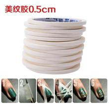 White 0.5cm*17m Nail Art Tape Rolls Nails Decoration Guide Tips DIY Stickers Manicure Stripe Tools(China)