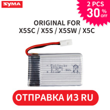 Bulk Price Original Syma Drone Battery For X5S X5C X5SC X5HC X5HW X5SW X5UW RC Quadcopter 3.7V 500mAh Battery Spare Parts