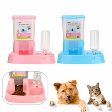 1.5L Pet Dog Cat Automatic Feeder Drinker Dogs Puppy Kitty Feeding Bowl Water Bottled Dispenser Dish Auto Large Bowl Waterer(China)