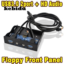 "kebidu 3.5"" Floppy Bay 20 Pin 4 Ports USB 3.0 Hub HD Audio 3.5mm Earphone Mic Connector PC Front Panel Bracket with Cable(China)"