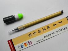 2Pc / Set Soft Plush Pen Piston Water Brush Chinese Japanese Calligraphy Pen(China)