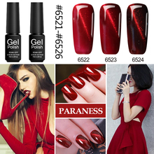 Paraness 3D Red Cat Eyes UV Gel Nail Polish Long Lasting Red Series Lucky Color Acrylic Gel Primer Magnet Gel Lacquer Art(China)