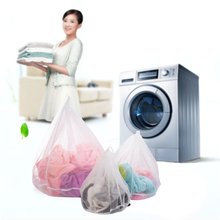 3 Size Laundry Bag Drawstring Bra Underwear Products Washing Bags Machine Used Mesh Net Thickened Wash Bag(China)