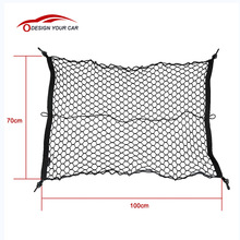 New Arrival Car Cargo Net Luggage Holder Trunk Interior Mesh Net Storage Bag Car Tidying with 4 Hooks 100 * 70cm