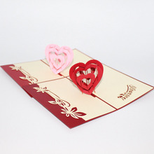 Marriage Blessing Wedding Invitations Gift Heart Shape Postcards Paper Craft Festival Greeting Card Wedding Invitation Card(China)