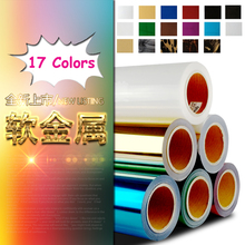 Free shipping 5rolls 51cmx100cm Heat Transfer Vinyl Film PET Metal light Mirror Finish for Textile Print