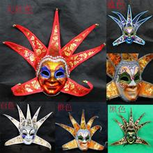 Free Shipping Full face Italian clown Luxury Venetian Mardi Gras mask, 30pcs per lot