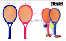 Children's badminton racket tennis racket Let the baby more movement Parent-child sports toys educational toys(China)