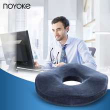 NOYOKE 45*40*7-4 Cm Hemorrhoids Cushion Breathable Students Office Worker Business Nice Bottom Seat Cushion Pad(China)