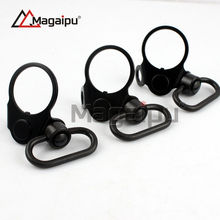 Rear Gun Plate QD One Point Sling Mount with QD Sling Swivel For M4 Airsoft GBB