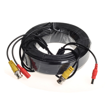 30M VIDEO & POWER CCTV CABLE, BNC and DC, USE FOR SURVEILLANCE CCTV CAMERAS(China)