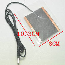 1 pcs USB 5V fever tablets Hand Warmer mouse pad dedicated electric film heating film