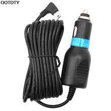 3.5m DC 5V 2.1A Mini USB Car Power Charger Adapter Cable Cord For GPS Car Camera #L060# new hot(China)