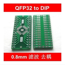 100PCS QFP32 turn DIP32 With Grounding Plate TQFP LQFP EQFP 0.8MM Pitch IC adapter Socket Adapter plate PCB