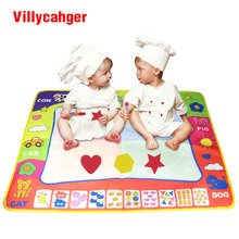1 Pcs 80X60cm Water Doodle Mat & 2 Water Drawing Pen with 1 stamp for kids 1307STP(China)