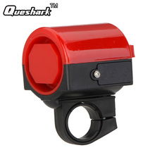 Ultra-loud MTB Road Bicycle Bike Electronic Bell Horn Cycling Hooter Siren Accessory Blue/Black/Red/White/Yellow