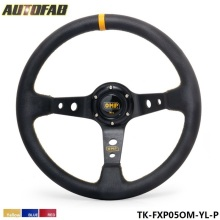 AUTOFAB - 350MM PVC Deep Dish Drifting Sport Racing Steering Wheel  Aluminum Frame ( yellow red blue ) AF-FXP05OM-P