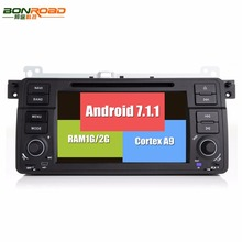 Android 7.1.1 Cortex A9 Quad core Car Video DVD Player For E46/M3/MG/ZT/Rover 75/320/318/325 RDS GPS BT DAB+ WIFI  HD1080P