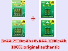2Pack/8Pcs BPI 1.6V 2500mAh AA Rechargeable Battery and 2Pack/8Pcs 1000mAh AAA Rechargeable Batteries