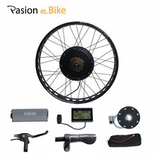 "PASION E BIKE 48V 1000W Electric Bicycle Fat Bike Conversion Kit 26"" Wheel Motor for 190mm Hub Motor(China)"