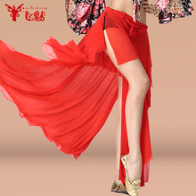 Long gypsy skirts Belly dance split ends big swing skirt belly dancing costume Glass Silk Korea Cotton skirt indian silk skirt