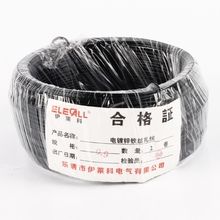 0.9mm Cable Tie Galvanized Tie Wire Black Flate Shape For Garden Wire & Cable Arrangement Approx.40m Round Type