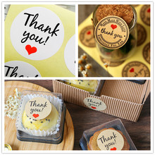 120PCS Thank You Hand Made With Love Sealing Sticker Cookie Bag Labels Creative Paper Seal Adhesive Decorative Custom Stickers(China)