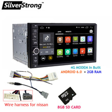 SilverStrong 7inch HD Android Universal 2 DIN Radio Car GPS with 4G FDD LTE Modem 2GB RAM deckless Auto Stereo GPS ready KD7000