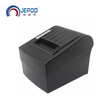 JP-8006 80mm USB Thermal Receipt Printer Auto Cutter 80mm Thermal Printer POS System LAN+USB+SERIAL Port Thermal Ticket Printer