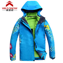 Women's WILD Warm Soft Shell Jacket Outdoor High Quality Ski Jacket Snowboard Jacket Two Layers Winter Thermal Women's Jacket