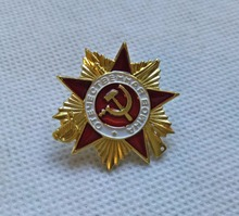 Gold plated Original Russia Great Patriotic War 1 class USSR Soviet Russian Military order medal Gold plated