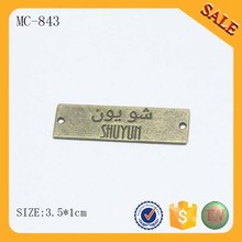 MC843 Square Custom antique brass Logo Small Metal Name Tags for Clothing(China)