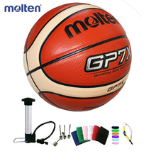 original molten basketball ball GP7X NEW Brand High Quality Genuine Molten PU Material Official Size7 Basketball(China)