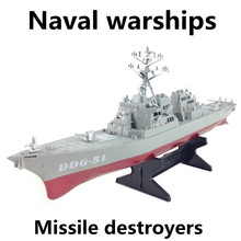 Children's static model toys,naval warships,missile destroyers,military model toys,children's educational toys,free shipping(China)
