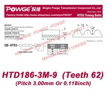 HTD 3M Timing belt 186 9 teeth 62 width 9mm length 186mm HTD186-3M-9 Arc rubber HTD3M - POWGE Official Store store