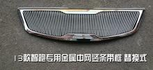 Stainless steel auto Front Mesh Grille for KIA Sportage R 2010--2013 Racing Grills 1pcs