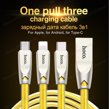 HOCO Three in One Zinc Alloy Jelly Knitted for Apple Lightning Samsung Xiaomi Micro-USB Type-C Charging Data Sync Charger 3 in 1(Hong Kong)