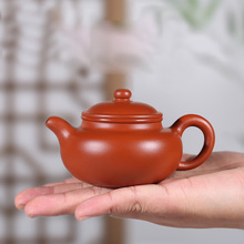 120ML Yixing Purple Clay Teapot Ball Holes Health Raw Ore Zhu Mud Mini Zisha Pot Small Capacity Drinkware Tieguanyin Tea Kettles(China)